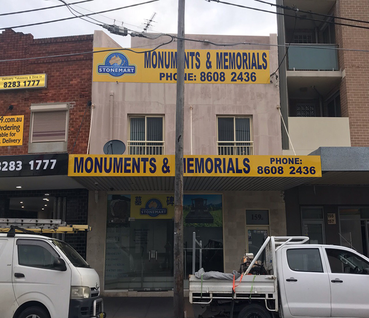 159 Perry Street Matraville NSW 2036 (Close to Botany Cemetery)